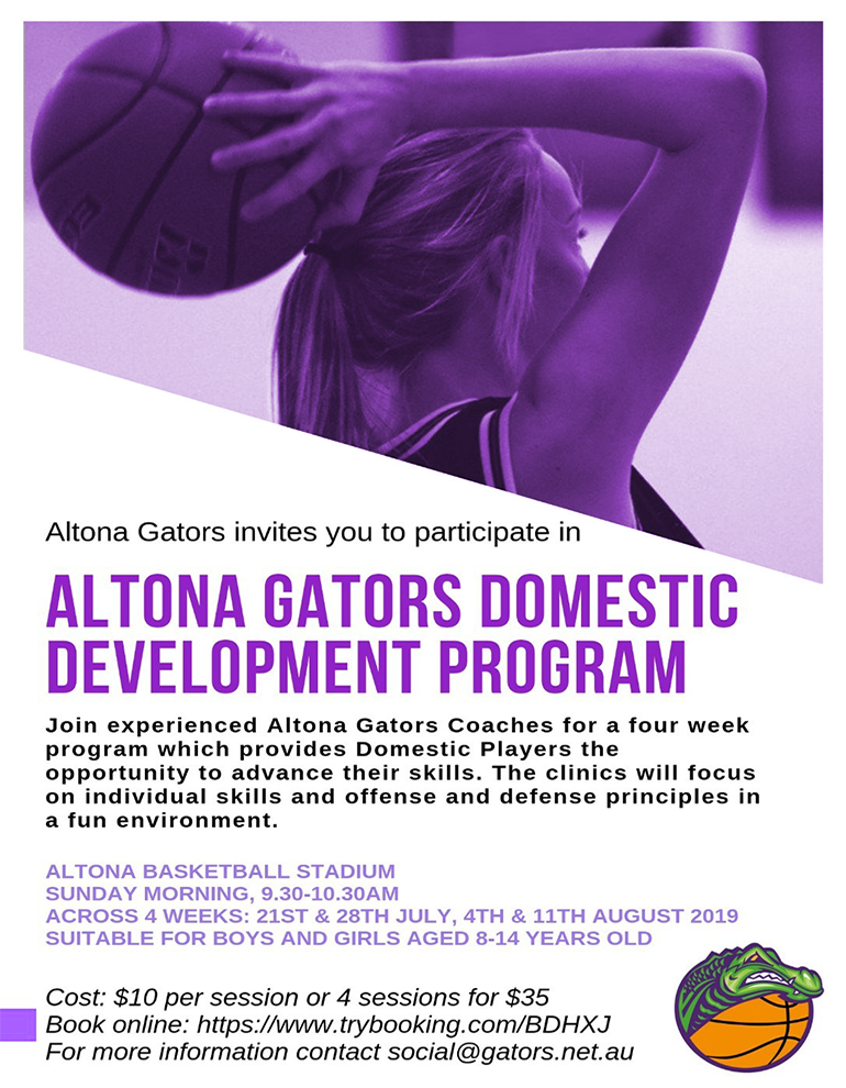 Gators Domestic Development Program